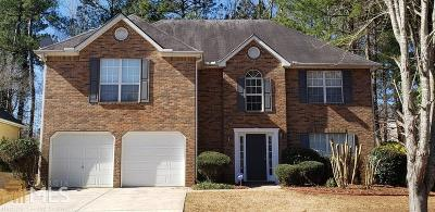 Fayetteville Single Family Home Under Contract: 148 Carolinas Way