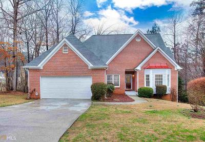Snellville Single Family Home Under Contract: 2719 Cane Ridge