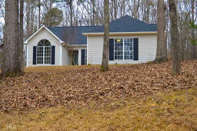 Newnan Single Family Home For Sale: 30 Shamrock Way