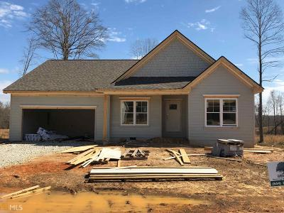 Elbert County, Franklin County, Hart County Single Family Home Under Contract: 520 Northpoint Cir #36