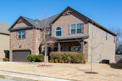 Dacula Single Family Home For Sale: 1304 Bentley Estates Dr