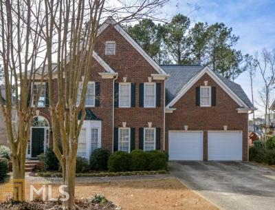 Suwanee Single Family Home For Sale: 2124 Cape Liberty Dr