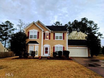 Barrow County, Forsyth County, Gwinnett County, Hall County, Walton County, Newton County Single Family Home Under Contract: 1490 Willow River Run