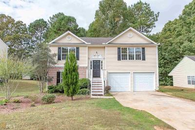 Hampton Single Family Home Under Contract: 165 Goldleaf Dr
