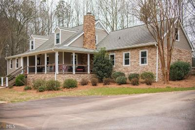 Carroll County Single Family Home Under Contract: 2914 Bethesda Church Rd