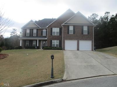 Acworth Single Family Home Under Contract: 37 Lauren Ct