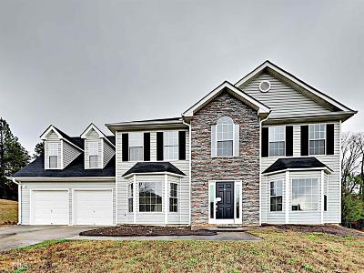 Lithonia Single Family Home Under Contract: 1874 Demilio Dr