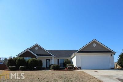 Jefferson Single Family Home Under Contract: 560 Silver Bell Rd