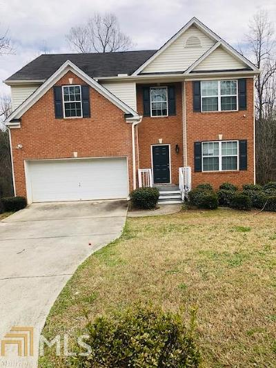 College Park Single Family Home Under Contract: 5502 Rock Lake Dr