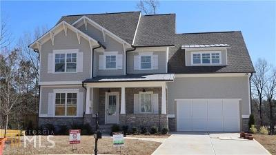 Atlanta Single Family Home For Sale: 1562 Sylvester Cir