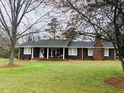 Carrollton Single Family Home Under Contract: 317 Garrett Cir