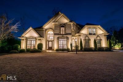 Suwanee Single Family Home Under Contract: 5925 Olde Atlanta