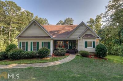 Cherokee County Single Family Home For Sale: 301 McGarity Rd