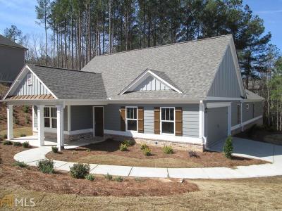 Dallas Single Family Home For Sale: 190 Bellwind Ln