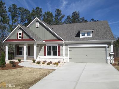 Dallas Single Family Home Under Contract: 199 Bellwind Ln