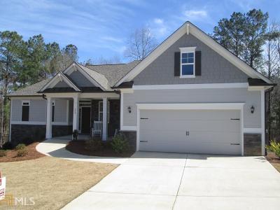 Dallas Single Family Home For Sale: 294 Bellwind Ln