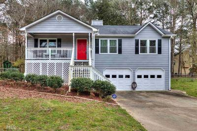 Euharlee Single Family Home Under Contract: 31 Stonebrook Dr #32