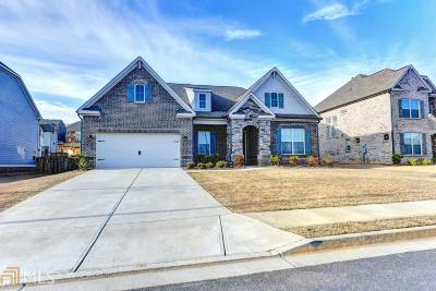 Suwanee Single Family Home For Sale: 4600 Woodward Walk Ln