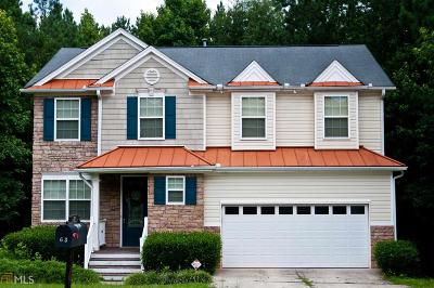 Douglasville Single Family Home Under Contract: 63 Creekmore Ct #22