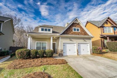 Braselton Single Family Home Under Contract: 9036 Lexington Ct #116