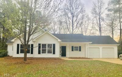 Acworth Single Family Home Under Contract: 2841 Windridge Dr