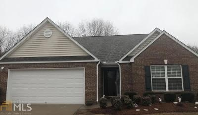 Loganville Single Family Home Under Contract: 508 Mockingbird Ln