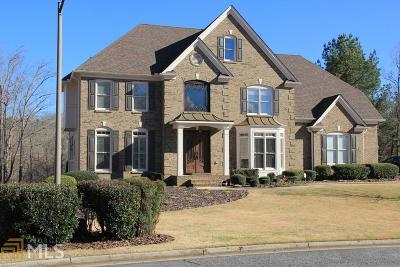 Woodstock Single Family Home Under Contract: 514 Brookeshyre Ct