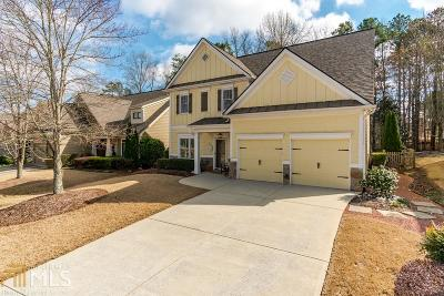 Acworth Single Family Home Under Contract: 1875 Tranquil Field Dr