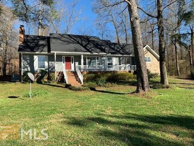 Carrollton Single Family Home Under Contract: 15 Brentwood Pl