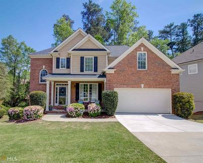 Dacula Single Family Home For Sale: 2915 Daniel Park Run