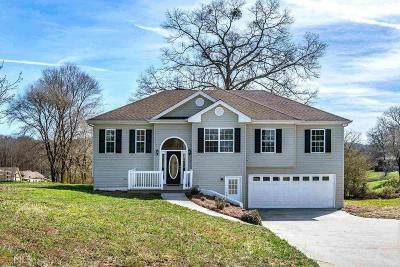 Dahlonega Single Family Home Under Contract: 57 Max Wehunt Rd