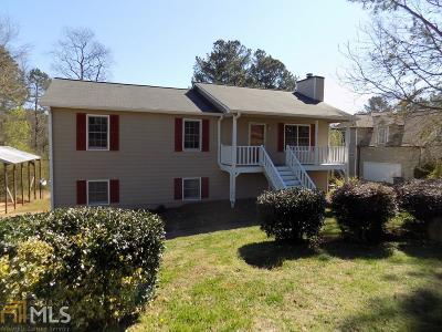 Hiram Single Family Home Under Contract: 34 Cove Dr #Phs 1