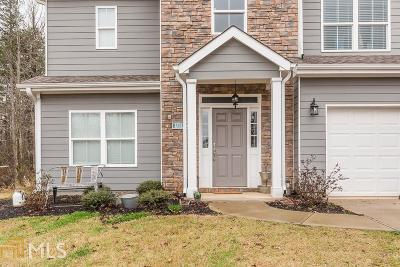 Banks County Single Family Home For Sale: 160 Oakwood Dr