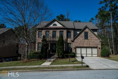 Mableton Single Family Home For Sale: 96 Milam Creek