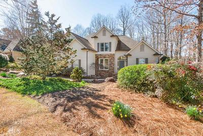 Suwanee Single Family Home For Sale: 717 Lakeglen Dr