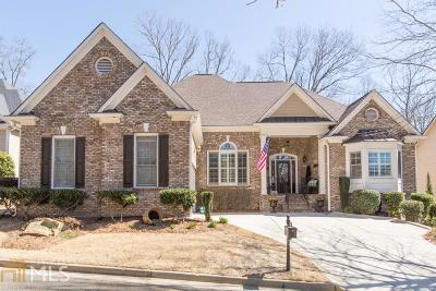 Dacula Single Family Home Under Contract: 1953 Hamilton Mill Pkwy