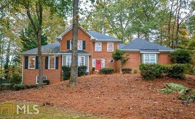 Suwanee Single Family Home For Sale: 112 Oakwood Hills Drive
