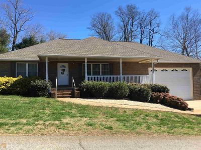 White County Single Family Home For Sale: 73 Deerfield