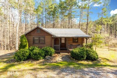 Whitesburg Single Family Home Under Contract: 478 Clara Dr