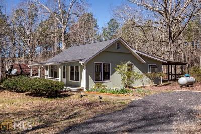 College Park Single Family Home Under Contract: 4585 Scarborough Rd