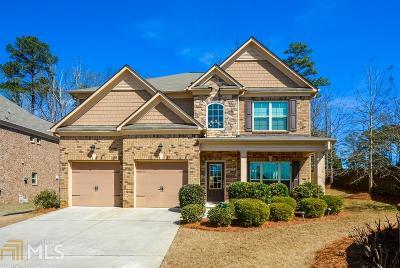 Suwanee Single Family Home For Sale: 386 Roberts Run Cv