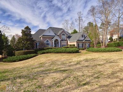 McDonough Single Family Home For Sale: 309 Broadmoor Way