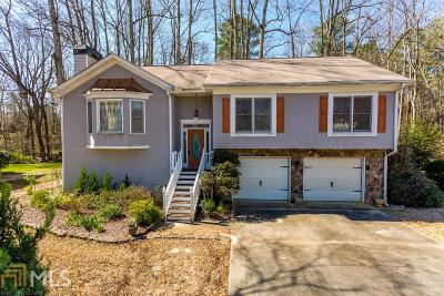 Brookhaven Single Family Home Under Contract: 122 Brookhaven Ln