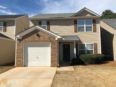 Carroll County Condo/Townhouse Under Contract: 160 Alton Cir
