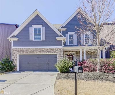Atlanta Single Family Home New: 2098 Old Georgian Ter