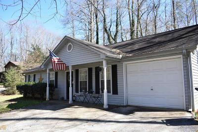 Austell Single Family Home For Sale: 1415 Anderson Mill Rd