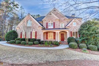 Snellville Single Family Home For Sale: 2319 Bright Water