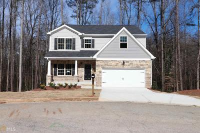 Mableton Single Family Home Under Contract: 1349 Vonda Ln
