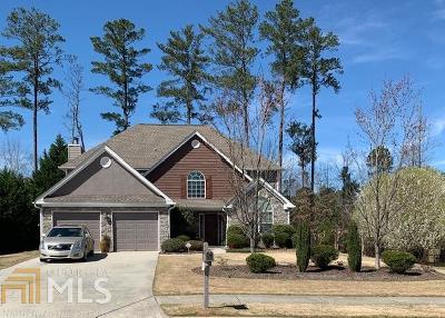 Snellville Single Family Home Under Contract: 1755 Tuftstown Ct