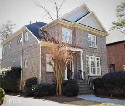 Brookhaven Single Family Home For Sale: 1017 Pine Grove Ave